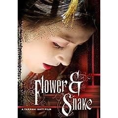 Flower and snake I