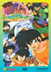 Ranma 1/2 the Movie 2: Nihao My Concu...