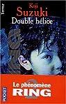 Double hélice par Suzuki