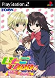 Ichigo 100% Strawberry Diary [Japan Import]