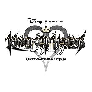 キングダム ハーツ - HD 1.5+2.5 リミックス-