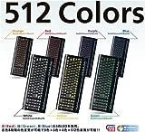 KEIAN KEIAN 512色 キートップの文字色を変更可能 KZP-LED512