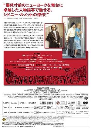 狼たちの午後 スペシャル・エディション [DVD]