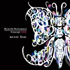 (ポスター付き)Concept RRR  never fear (CD+DVD)