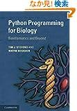 Python Programming for Biology: Bioinformatics and Beyond