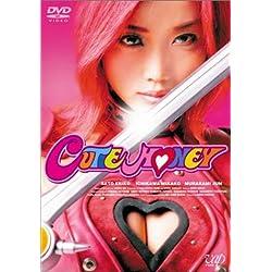 キューティーハニー [DVD]