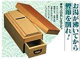 滝沢製作所 最高級 替刃式鰹節削り器 匠(替刃付)