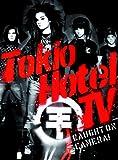 "echange, troc Tokio Hotel TV ""Caught on camera"" + Girlie T-Shirt taille M"