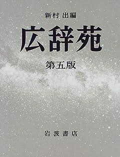 「こだわりの逸品」は間違った日本語だった!?