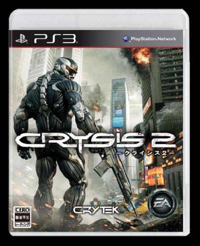 Crysis 2 [Japan Import]