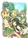 夏色キセキ 1【完全生産限定版】 [Blu-ray]