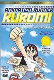 echange, troc Animation Runner Kuromi [Import USA Zone 1]
