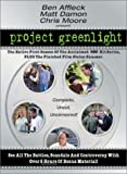 Project Greenlight, Season 1 (4 Disc)