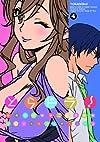 とらドラ! 4 (電撃コミックス)