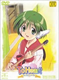 To Heart(6) [DVD]