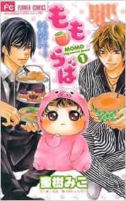 MOMO my sweet lover [1]: Miko Mitsuki: 9784091333452: Amazon.com