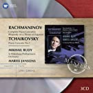 Rachmaninov: Complete Piano Concertos / Rhapsody on a Theme of Paganini / Tchaikovsky: Piano Concerto 1