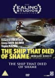 The Ship That Died of Shame aka PT Raiders [DVD] [1955]
