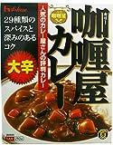 ハウス カリー屋カレー 大辛 210g (5入り)