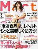 Mart (マート) 2013年 09月号 [雑誌]