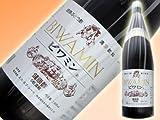 ビワミン 1800ml 健康酢 ぶどうで作った美味しい お酢、びわのエキスイリ、