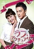 ラブ・アクチュアリー ~君と僕の恋レシピ~ DVD-SET2[DVD]