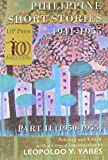 img - for Philippine Short Stories, 1941-1955: Part II (1950-1955) book / textbook / text book