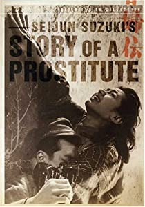 "Cover of ""Story of a Prostitute (Criterio..."