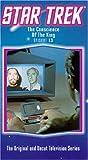 echange, troc Star Trek 13: Conscience of the King [VHS] [Import USA]