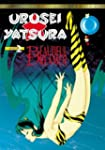 Urusei Yatsura Movie 2: Beautiful Dre...