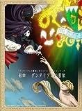 TVアニメ「ダンタリアンの書架」オリジナル・サウンド トラック組曲「ダンタリアンの書架」