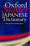 img - for The Starter Oxford Japanese Dictionary book / textbook / text book