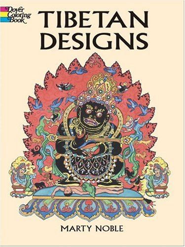 Tibetan Designs (Dover Pictorial Archives)