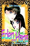 echange, troc Yuki Suetsugu - The Flower of Eden 04. Eden no Hana