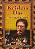 Yoga of Chant [DVD] [Import]