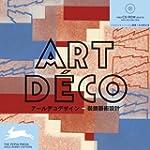 Art D�co (1C�d�rom)