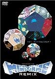 MIND GAME REMIX[DVD]