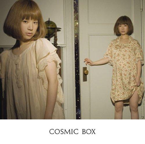 COSMIC BOX(初回生産限定盤)(DVD付)