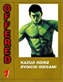 Offered, Volume 1 (1588991172) by Koike, Kazuo