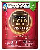 コーヒー ネスカフェ  ゴールドブレンド カフェインレス エコ&システムパック 60g×2個