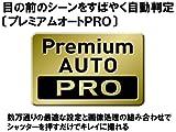 Casio Exilim EX-ZR200