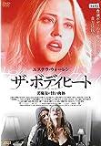 ザ・ボディヒート 美魔女の甘い肉体 [DVD]