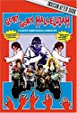 Gory Gory Hallelujah [DVD]<br>$546.00