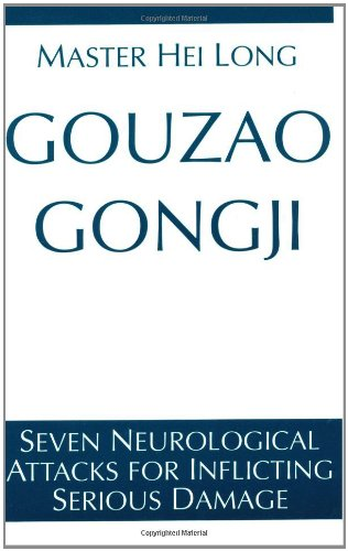 Gouzao Gongji: Seven Neurological Attacks Inflicting Serious Damage, by Hei Long