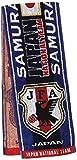 (Jリーグエンタープライズ)J.LEAGUE ENTERPRISE サッカー 日本代表 タオルマフラー(ビッグエンブレム) 11-32017 ND ブルー F