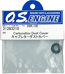 OS Engine 21283210 Dust Cover #2BK