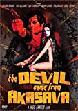 Devil Came From Akasava [DVD] [1971] [Region 1] [US Import] [NTSC]