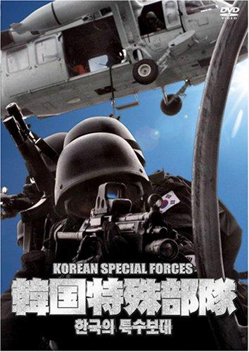 韓国特殊部隊 DVD-BOX(7枚組)