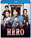 HERO Bluray