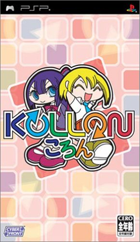 KOLLON [Japan Import] - 1